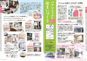maison12_3